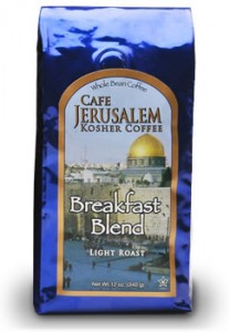 cafe_jerusalem_12oz_breakfast_blend