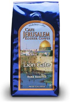 cafe_jerusalem_12oz_lyon_gate
