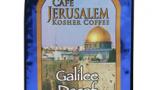 Galilee Decaf Coffee